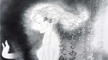 nn, akino, KiyaKiya_drawing162013_drawing16