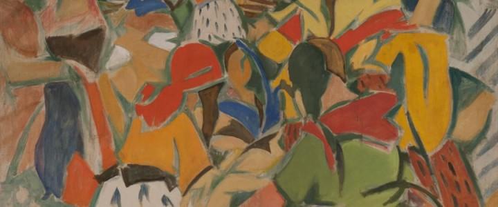 art, Zíngaras. (Romany) Raphael Barradas, 1919, WikiCommons, public domain, jpg